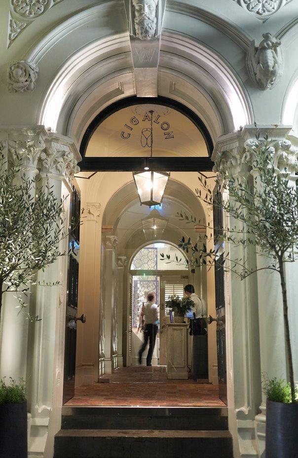 Cigalon Entranceway